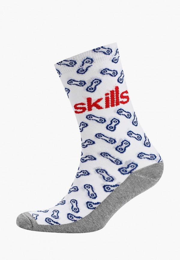 Носки Skills Skills MP002XM0N99A