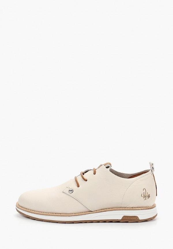 мужские ботинки rehab, белые