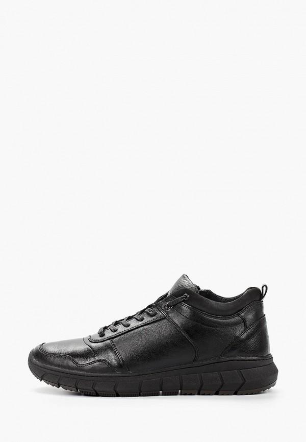 мужские низкие кроссовки nexpero, черные