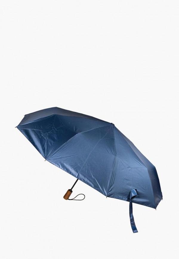 мужской зонт амоо, синий