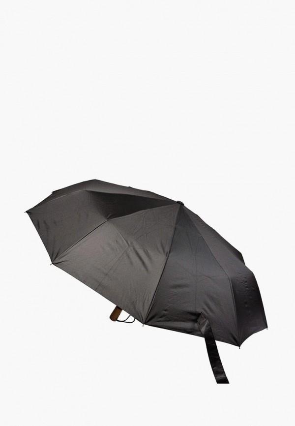 мужской зонт амоо, черный