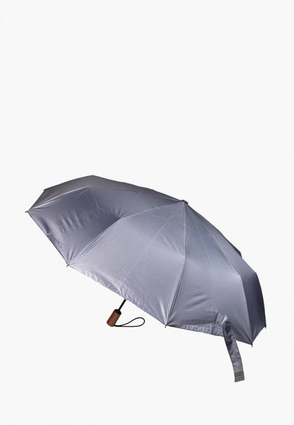 мужской зонт амоо, серый