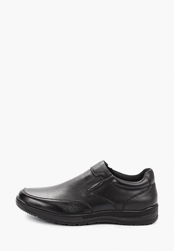 Ботинки Thomas Munz Thomas Munz MP002XM0QU5S ботинки thomas munz thomas munz th007awcyos5