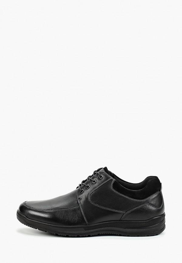 Ботинки Thomas Munz Thomas Munz MP002XM0QU5V ботинки thomas munz thomas munz th007awcyos5