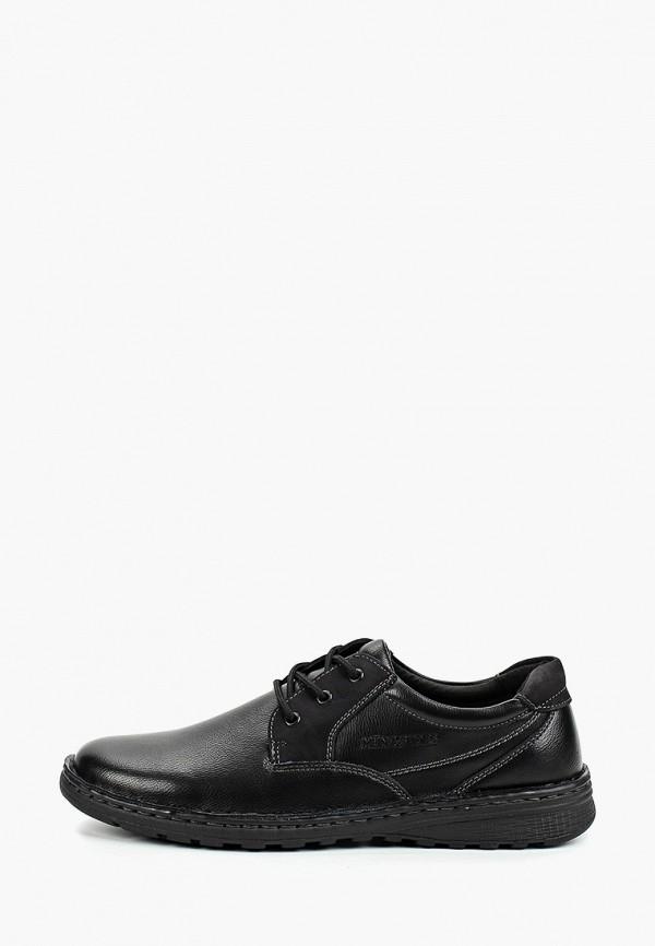 Фото - Ботинки Munz-Shoes Munz-Shoes MP002XM0QU65 women high heel shoes platform pumps woman thin high heels party wedding shoes ladies kitten heels plus size 34 40 41 42 43