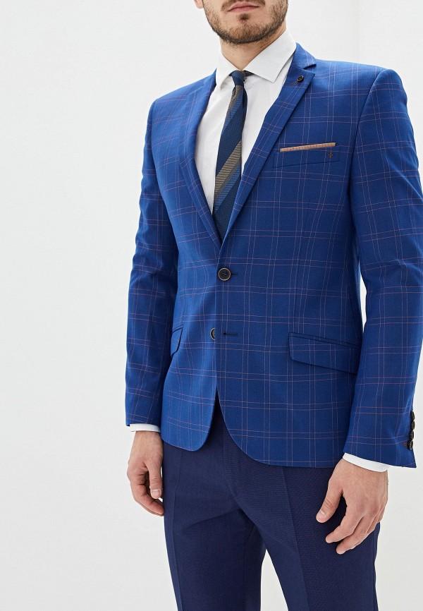 мужской пиджак absolutex, синий