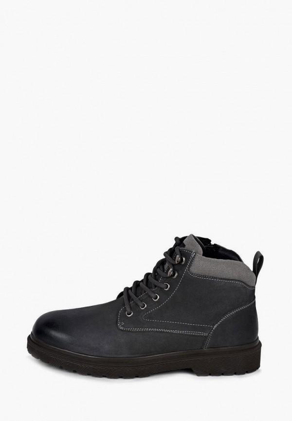 мужские низкие ботинки pierre cardin, серые