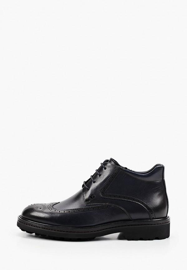 мужские высокие ботинки vitacci, синие