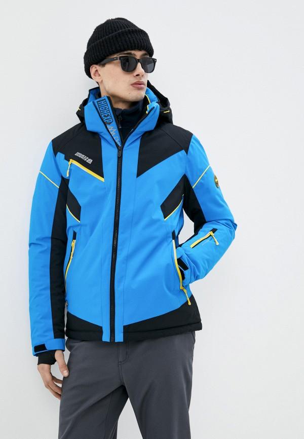 Куртка горнолыжная High Experience High Experience  голубой фото
