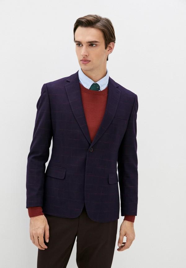мужской пиджак mason grace, фиолетовый
