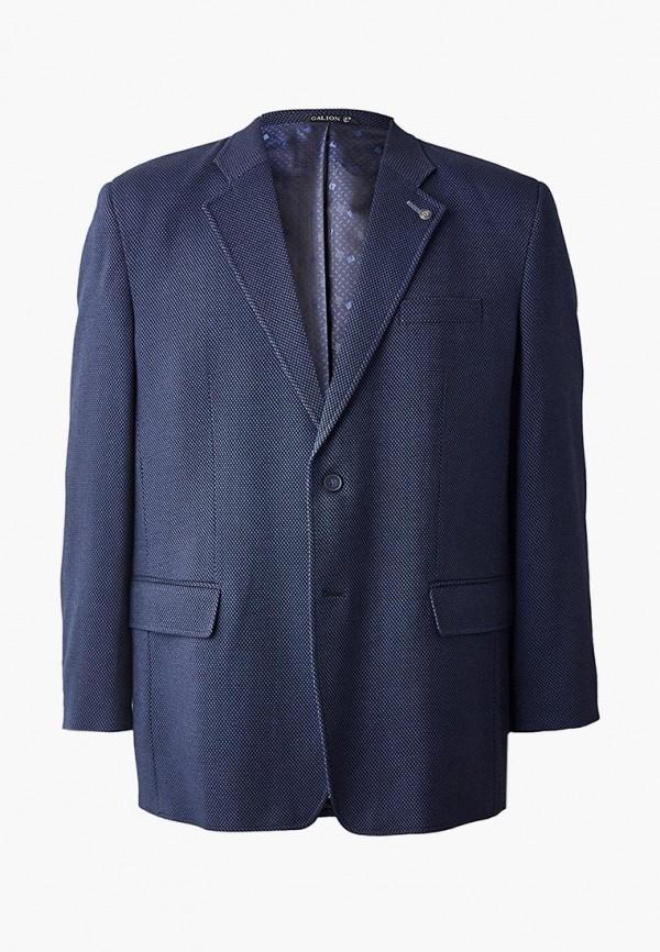 мужской пиджак galion, синий