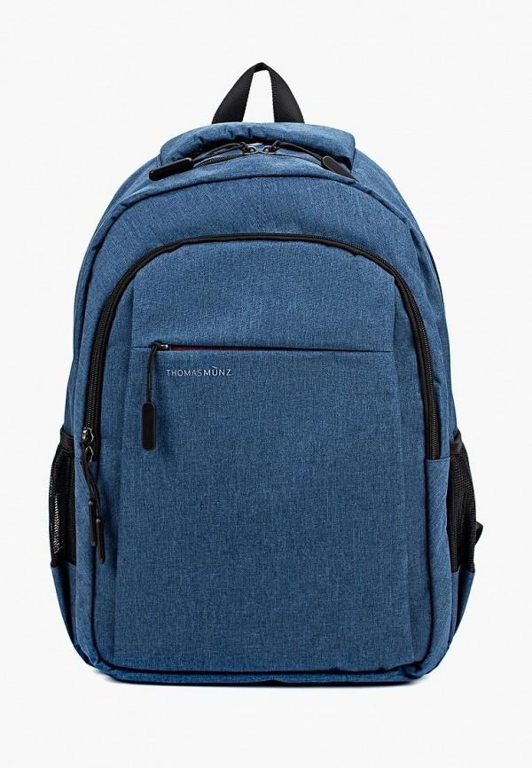 мужской рюкзак thomas munz, синий