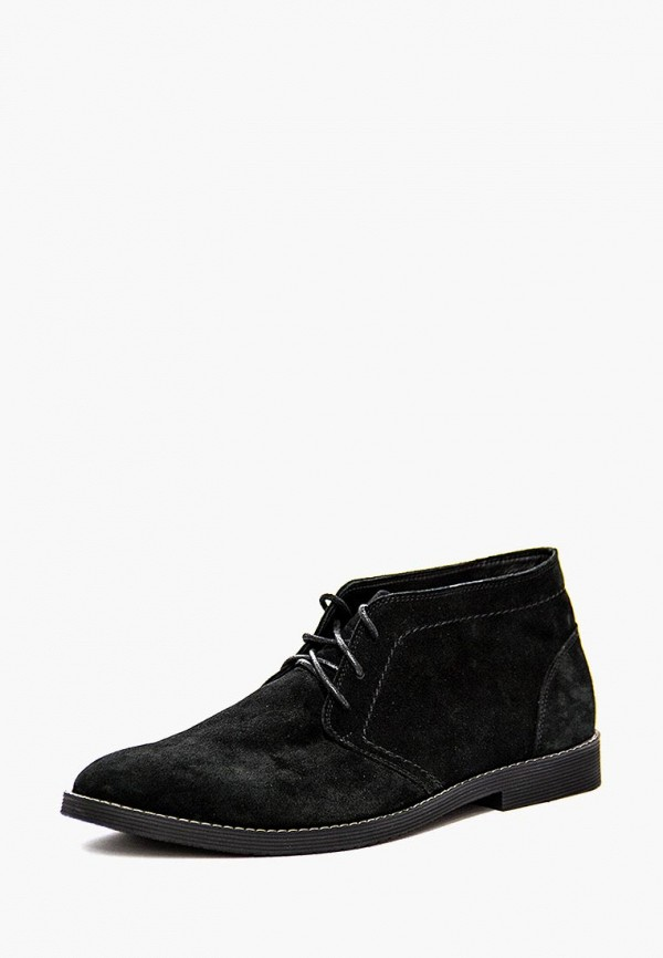 Ботинки Handys