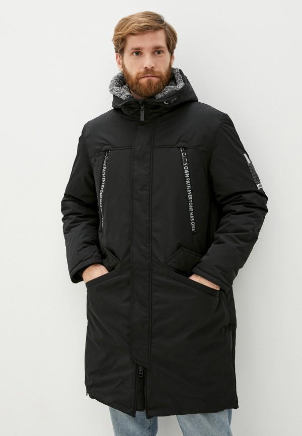 Куртка утепленная Alpex MP002XM0T фото