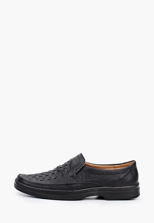 Ботинки Goodzone