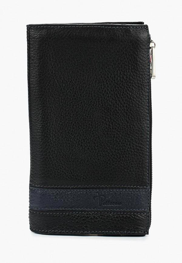мужской кошелёк pellecon, черный