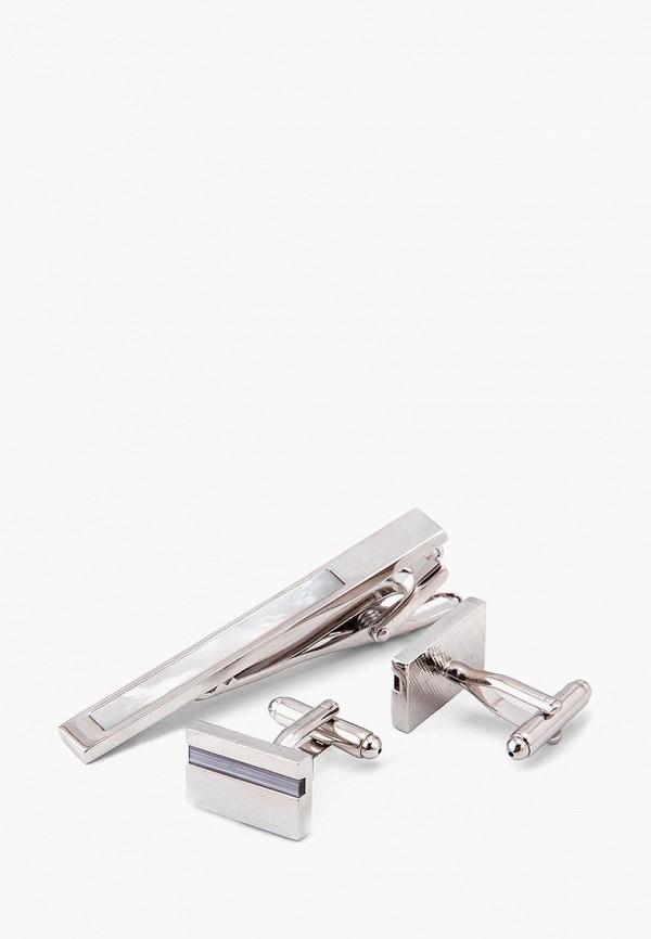 Купить Комплект Greg, MP002XM0W5R8, серебряный, Осень-зима 2017/2018