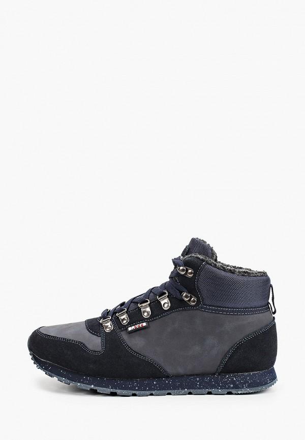 мужские высокие кроссовки briggs, синие