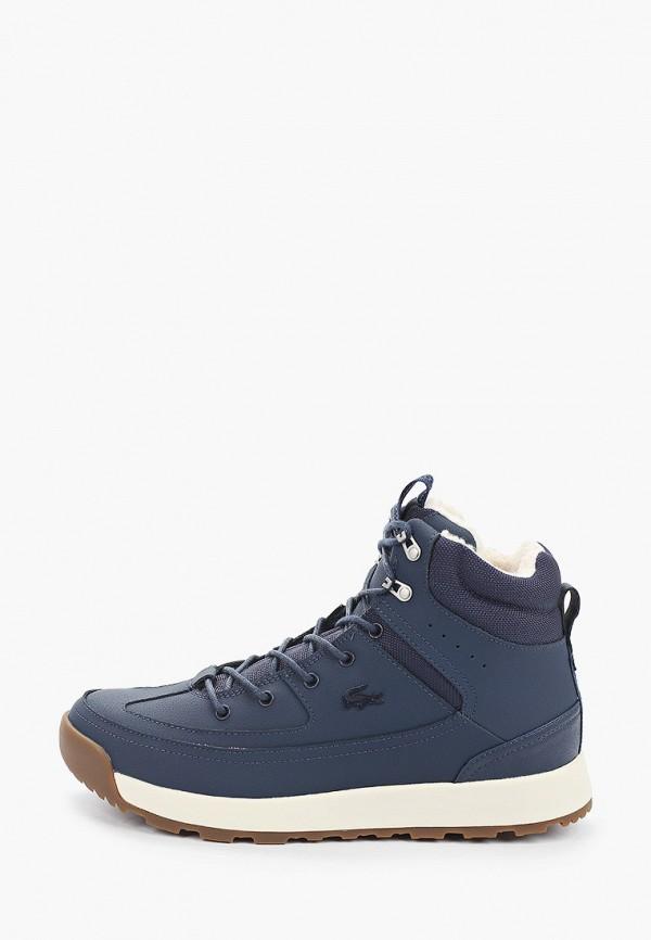 мужские высокие ботинки lacoste, синие