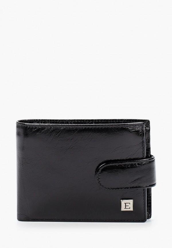 мужское портмоне eleganzza, черное
