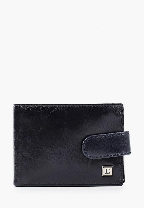 мужской кошелёк eleganzza, синий