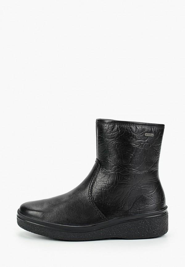 Ботинки Romer Romer MP002XM0YDRR ботинки romer romer mp002xw19f6t
