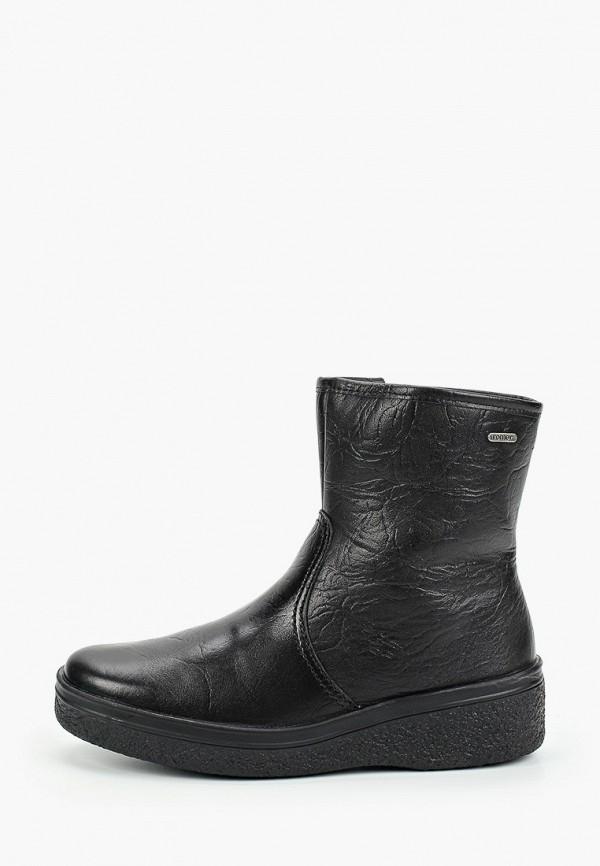 Ботинки Romer Romer MP002XM0YDRV ботинки romer romer mp002xw19f6t