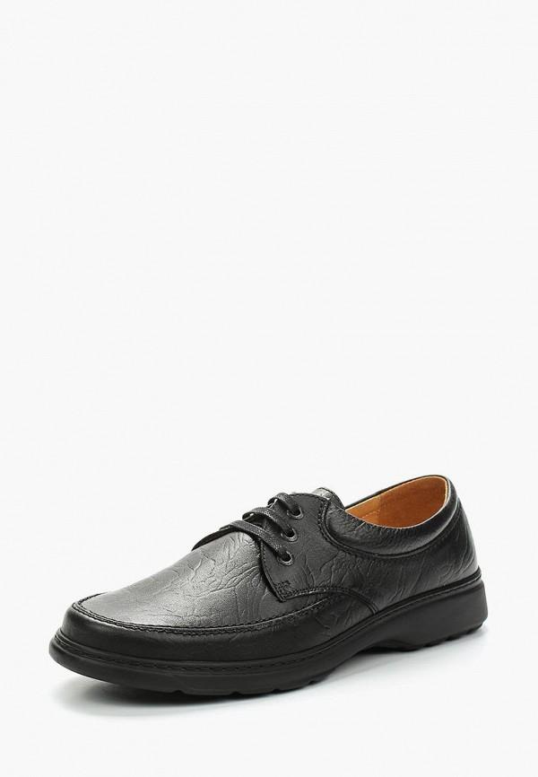 Купить Ботинки Romer, MP002XM0YDRW, черный, Весна-лето 2018