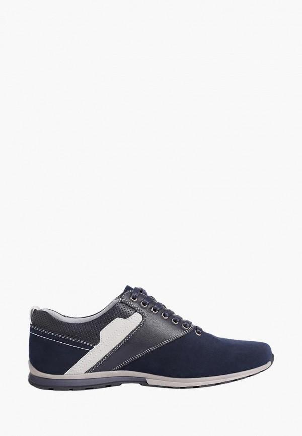 Ботинки T.Taccardi цвет синий  Фото 7