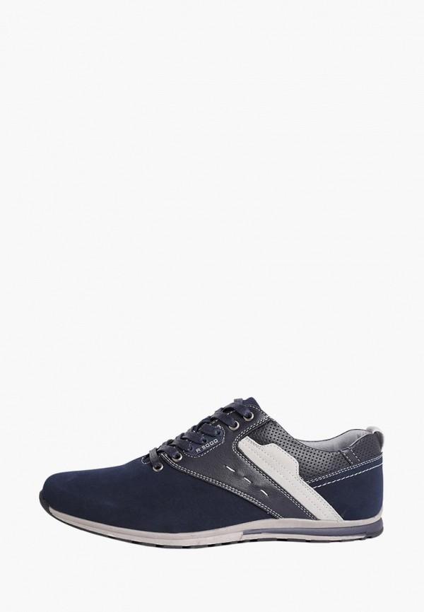 Ботинки T.Taccardi цвет синий  Фото 8