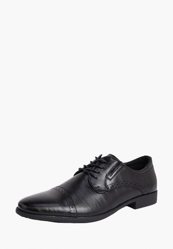 Туфли T.Taccardi цвет черный
