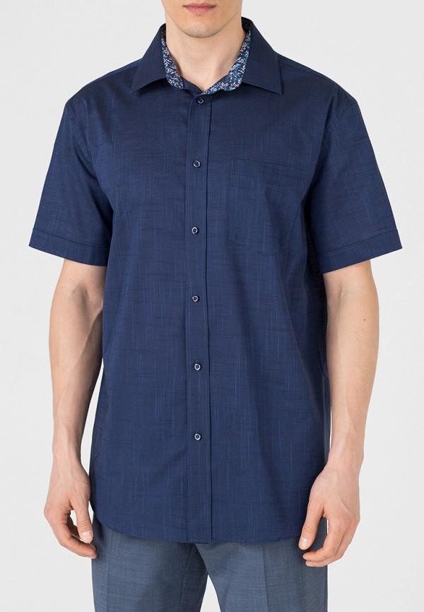 Рубашка btc btc MP002XM0YGMK рубашка btc btc mp002xm0ygmj