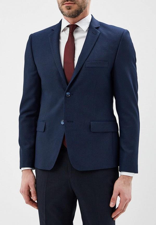 цена Пиджак Daniel Diaz Daniel Diaz MP002XM0YH5J онлайн в 2017 году
