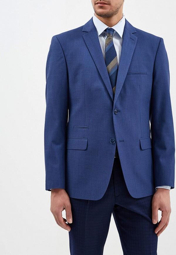 лучшая цена Пиджак Daniel Diaz Daniel Diaz MP002XM0YH63