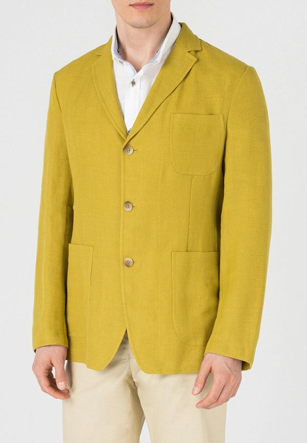 мужской пиджак btc, желтый