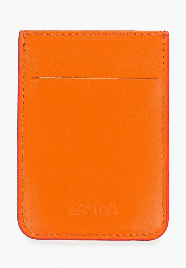 купить Визитница Zavtra Zavtra MP002XM0YHUM по цене 1690 рублей