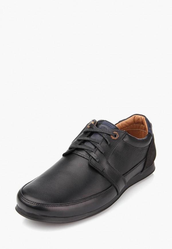 Ботинки Bosa