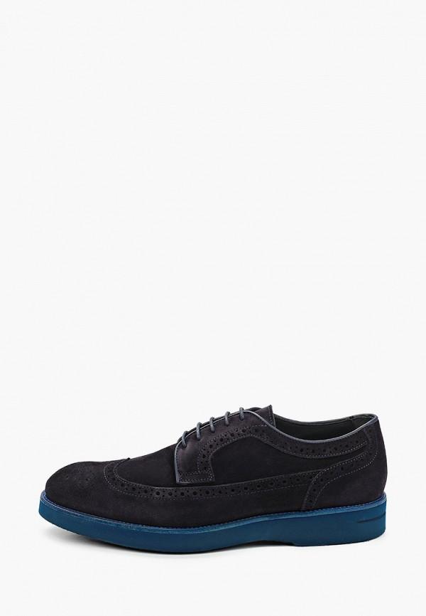 мужские низкие ботинки dino bigioni, синие