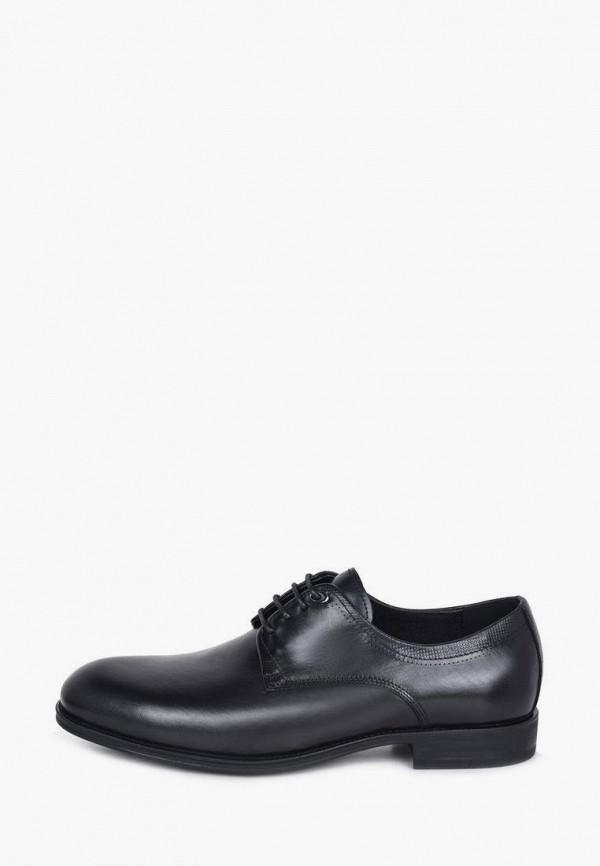 мужские туфли-дерби pierre cardin, черные