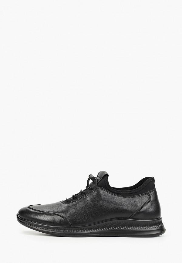 Ботинки Kari Kari MP002XM12HFX ботинки kari kari mp002xw0qdfm