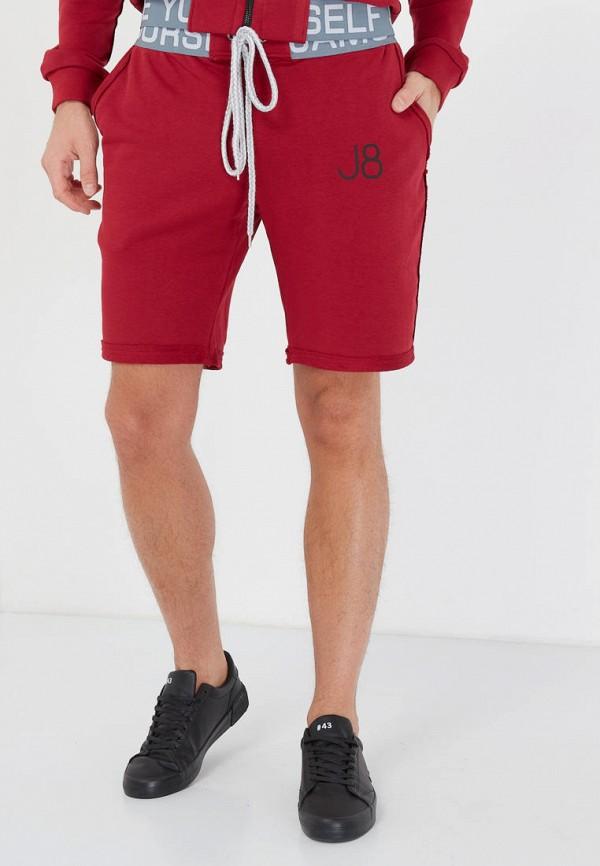 мужские шорты jam8, бордовые