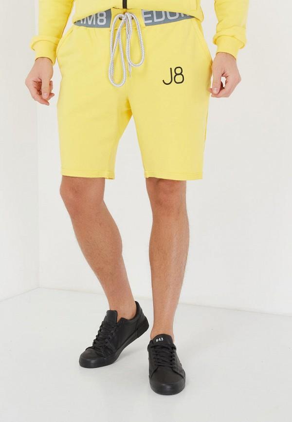 мужские шорты jam8, желтые