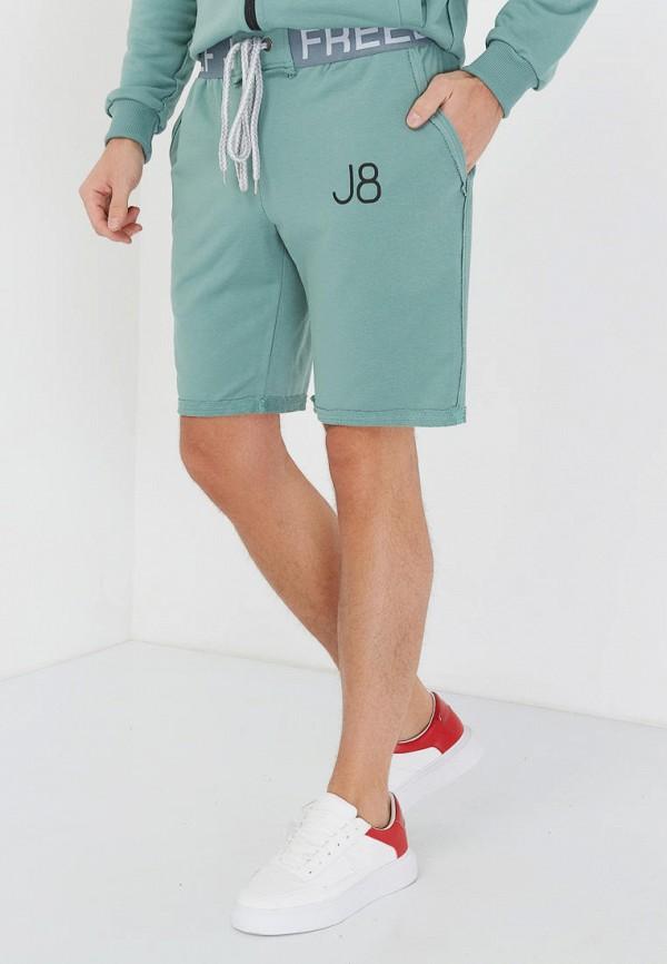 мужские шорты jam8, бирюзовые