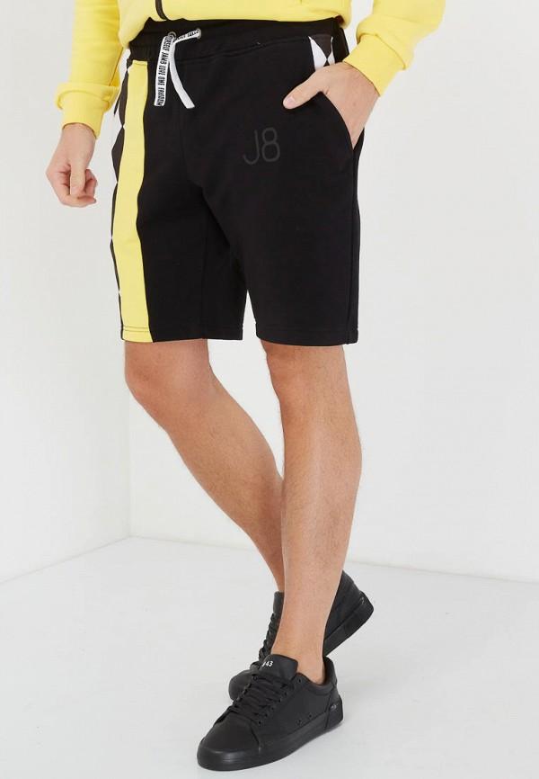 мужские шорты jam8, черные