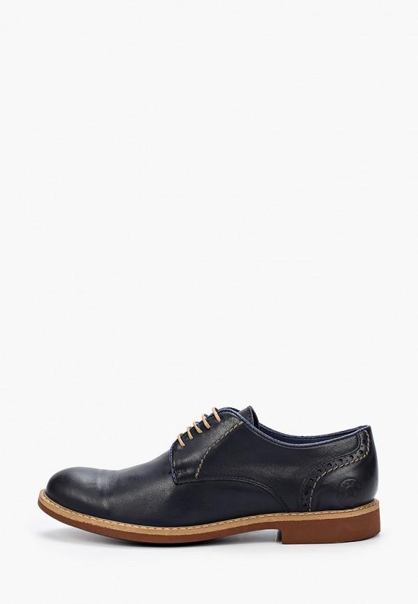 мужские туфли-дерби airbox, синие