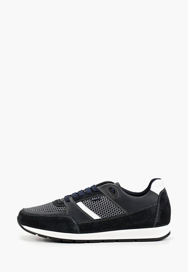 мужские низкие кроссовки ralf ringer, синие