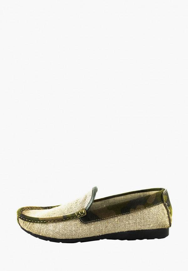 мужские мокасины canape scarpe, бежевые