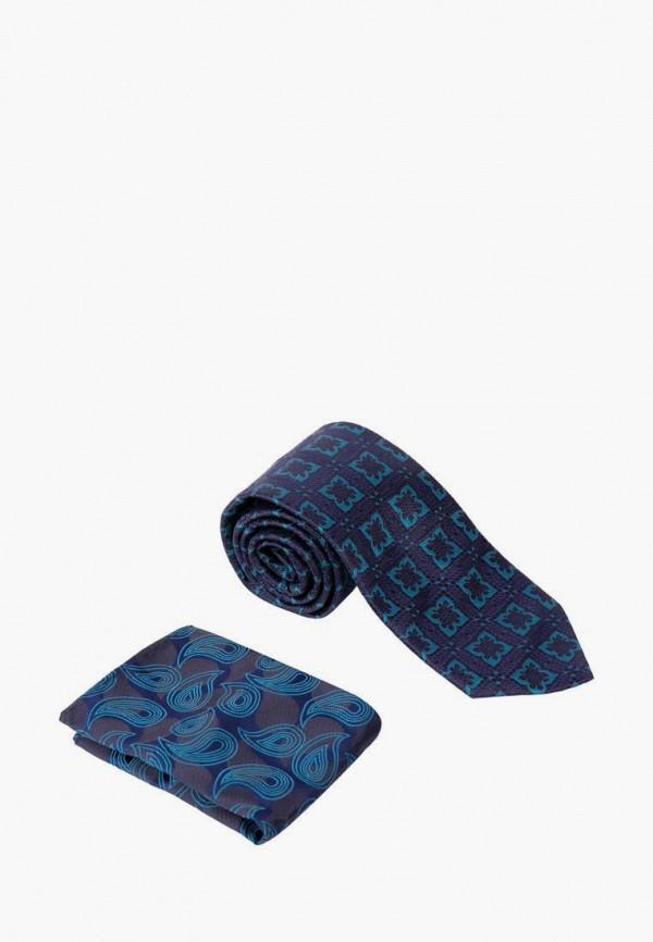 Галстук и платок Kanzler синего цвета