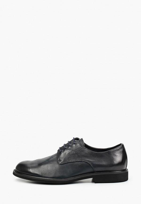 мужские туфли-дерби vitacci, синие