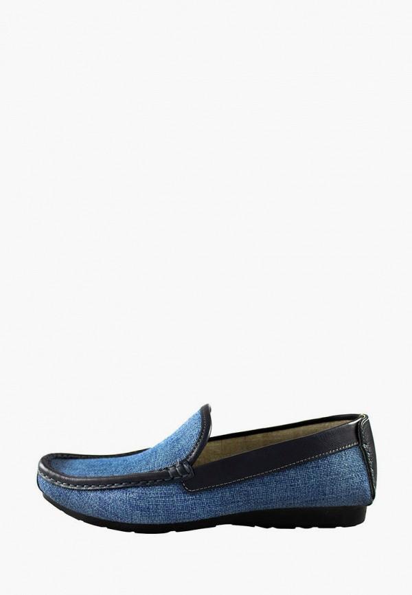 мужские мокасины canape scarpe, голубые